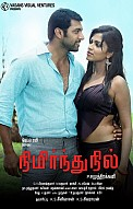 Nimirndhu Nil Movie Preview