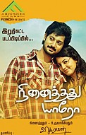 Ninaithathu Yaaro Music Review