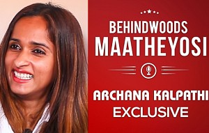 A king Size Vijay Poster In Her Office ? - Archana Kalpathi Explains | MaatheYosi 32