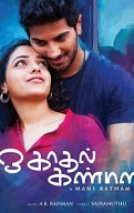O Kadhal Kanmani Music Review