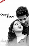 O Kadhal Kanmani Movie Review