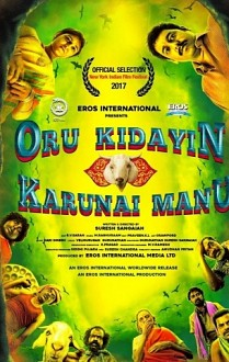 Oru Kidayin Karunai Manu Movie Review
