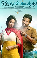 Oru Naal Koothu Music Review