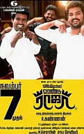 Oru Oorla Rendu Raja Movie Review