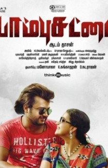 Paambhu Sattai Movie Review