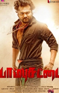 Paambhu Sattai Music Review