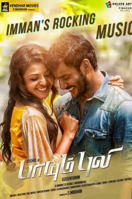paayum puli 2015 tamil video songs