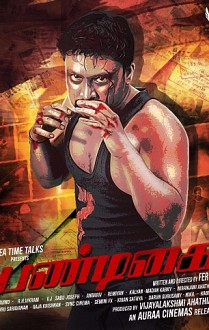 Pandigai Movie Review
