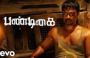 Pandigai - Official Tamil Trailer