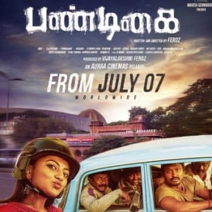 Pandigai Tamil movie photos