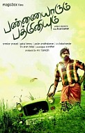 Pannaiyarum Padminiyum Music Review