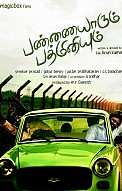 Pannaiyarum Padminiyum Movie Review
