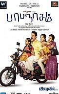 Papanasam Music Review
