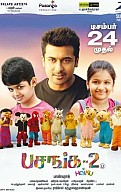 Pasanga 2 Movie Preview