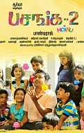 Pasanga 2 Music Review