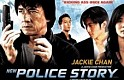 Police Story 2013 Trailer
