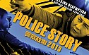 Police Story 2013 Theme Song