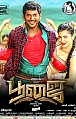poojai Movie Release Expectations