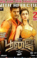 Poojai Review