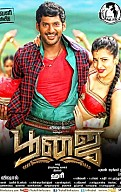 Poojai Movie Preview