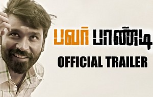 Power Paandi - Official Trailer - Is Power Pandi a Copied Movie? | Rajkiran | Dhanush