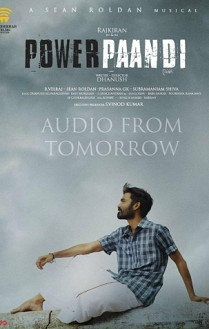 Powerpaandi Music Review