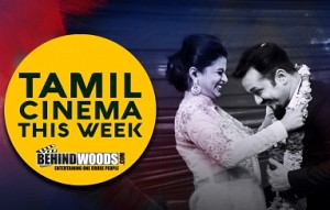 Priyamani's engagement | Tamil Cinema This Week