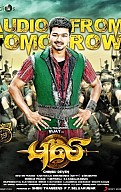 puli Songs Review