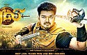 Puli Movie Teaser