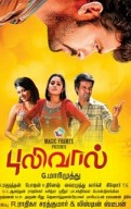 Pulivaal Movie Review