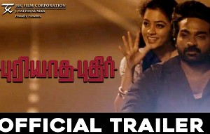 Puriyaatha Puthir - Official Trailer