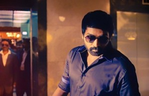 Hot: Vijaysethupathi changes his title!
