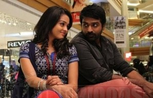 Puriyatha Puthir Official Trailer