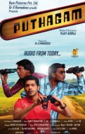 Puthagam Movie Review