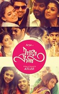 Raja Rani Movie Preview