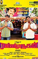 rajini murugan Songs Review