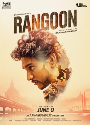 Rangoon (aka) Rangon
