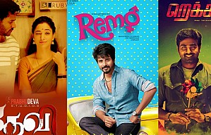 Remo, Rekka & Devi(L) How is the expectation ? Soodu pidikudhu