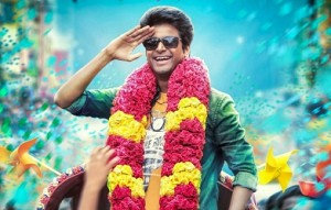 Unbelievable! Remo BO collections in Chennai!