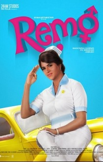 REMO Movie Preview