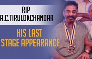 RIP A.C.TIRULOKCHANDAR - HIS LAST STAGE APPEARANCE