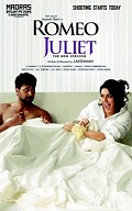 romeo juliet Songs Review