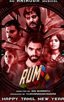 Rum Music Review