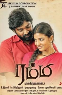 Tamil new movie rummy mp3 songs : Parichay written episode