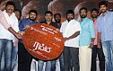 Rummy Trailer Launch