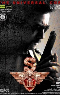 s3 Songs Review