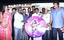 Sagaptham Audio Launch