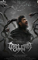 Saithan (aka) Saithaan review
