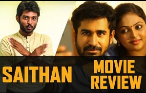 Saithan Review