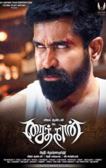 Saithan Movie Preview